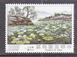 ROC 1960     *    PAIMTINGS - 1945-... Republic Of China