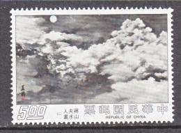 ROC 1961     *    PAIMTINGS - Unused Stamps
