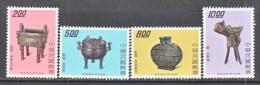 ROC 1964-7     **   ANCIENT  BRONZES - 1945-... Republic Of China