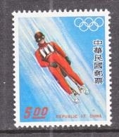 ROC 1973     **   WINTER  OLYMPICS  LUGE - 1945-... Republic Of China