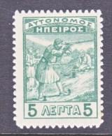EPIRUS  12  * - North Epirus