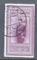 EGYPT  114   (o)  1926 Issue - Egypt