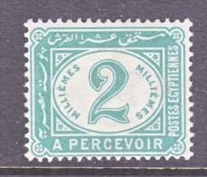 EGYPT  J 15    *  1889  Issue  Wmk.  119 - 1866-1914 Khedivate Of Egypt
