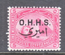 EGYPT  Official  O 5    *  1907  Issue  Wmk.  119 - Officials