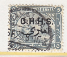 EGYPT  Official  O 7    (o)    1907  Issue  Wmk.  119 - Officials