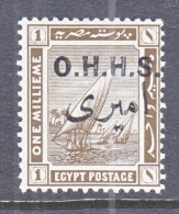 EGYPT  Official  O 11    *    1914  Issue - Officials