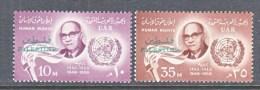 PALESTINE  N 70-1  **  HUMAN  RIGHTS - Palestine