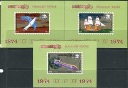 Kampuchea 1974. Michel #400/02-B MNH/Luxe. 100 Years Universal Postal Union (UPU) (Ts15) - Space