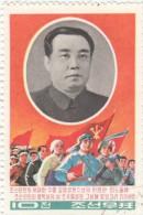 Corea Del Nord -  1 Stamp Used - Korea, North