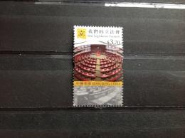 Hong Kong - Wetgevende Macht (3.70) 2013 Very Rare! - Oblitérés
