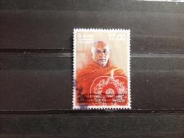 Sri Lanka - Sterfdag Madithiyawala Thero (17) 2006 Very Rare! - Sri Lanka (Ceylon) (1948-...)
