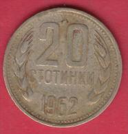 F6013 / - 20  Stotinki -  1962 -  Bulgaria Bulgarie Bulgarien Bulgarije - Coins Monnaies Munzen - Bulgaria