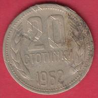 F6018 / - 20  Stotinki -  1962 -  Bulgaria Bulgarie Bulgarien Bulgarije - Coins Monnaies Munzen - Bulgaria
