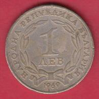 F6075 / - 1 Lev - 1969 - 90 TH Anniversary Of Liberation From Turks  Bulgaria Bulgarie Bulgarien Coins Monnaies Munzen - Bulgaria
