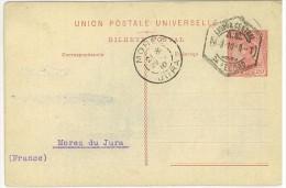 STORIA POSTALE - PORTOGALLO - PORTUGAL- BILHETE POSTAL - LISBOA CENTRAL -ANNO 1910 - MOREZ DU JURA - FRANCE - - Storia Postale