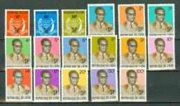 Zaïre 1975 OBP/COB 853/69**   MNH - Zaire
