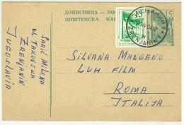STORIA POSTALE - JUGOSLAVIA - ANNO  1964 - SARIC MILENA - ZRENYANIN-PER SILVANA MANGANO - LUH FILM - PER ROMA - ITALY - - Yougoslavie