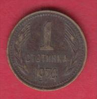 F6097 / - 1 Stotinka - 1974 - Bulgaria Bulgarie Bulgarien Bulgarije - Coins Monnaies Munzen - Bulgaria