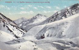 Géorgie - Caucase - Military Road To Georgia - Pont Koulagin - Géorgie