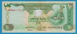 UNITED ARAB EMIRATES 10 Dirhams 2004  P# 27a - Emirats Arabes Unis