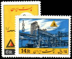 Iran 1963 Chemical Fertiliser Plant , Unmounted Mint. - Iran