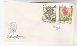 1986 LAOS FDC  Stamps FLOWERS FUSCIA HYACINTH Flower Cover - Laos