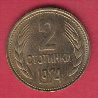 F6120 / - 2 Stotinki - 1974 - Bulgaria Bulgarie Bulgarien Bulgarije - Coins Monnaies Munzen - Bulgarie
