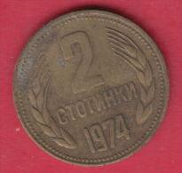 F6168 / - 2 Stotinki - 1974 - Bulgaria Bulgarie Bulgarien Bulgarije - Coins Monnaies Munzen - Bulgaria