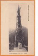 Oil Wells , Japan , 00-10s #5 - Japon