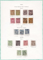France Collection - Cote 130 € - -90% De La Cote - Qualité B/TB - Timbres