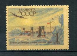 1956 URSS SERIE COMPLETA **