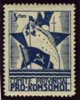 VINETA  COMITE PROVINCIAL PRO KOMSOMOL 5 C   GG 2452  REF V117 - Viñetas De La Guerra Civil