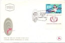 ISRAEL FDC OLYMPIC GAMES   1961  (F160134) - Giochi Olimpici