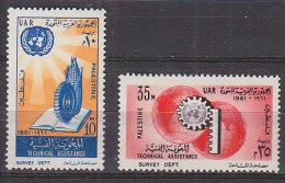 PGL BW0866 - PALESTINE OCC. EGYPTIENNE Yv N°80/81 ** - Palestine