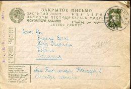 5571 Russia, Ukraina  Stationery Cover Circuled 1931 To Spain - West Ukraine