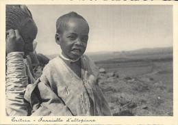 ERITREA FANCIULLO ASMARA NON VG. IN FOTOCELERE - Eritrea