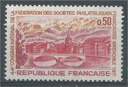 France, Grenoble, French Alps, 1971 MNH VF - France