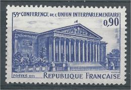France, French National Assembly, 1971 MNH VF - France