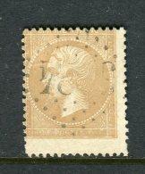 Rare N° 21 Variété De Piquage & Chiffres Effacés - 1862 Napoléon III.