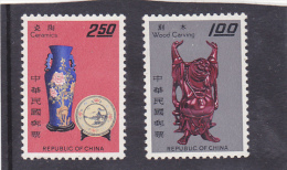 CERAMICS MNH 2 STAMPS CHINA. - Used Stamps