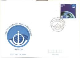 Pakistan 1998, FDC, UNESCO, Year Of The Ocean - Pakistan