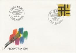 FDC 1991 700 Jahre Kunst Und Kultur. Zu. B 232 Monogramm - Pro Patria
