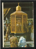 Saudi Arabia Picture Postcard Sacred Prophet Ibrahim Moqam-e- Ibrahim  View Card - Saudi Arabia
