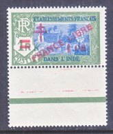 FRENCH  INDIA  198     **  WITH  GUTTER - India (1892-1954)