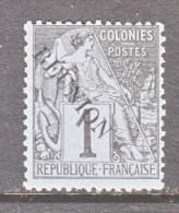 FRENCH  REUNION  ISLANDS  17     ** - Reunion Island (1852-1975)