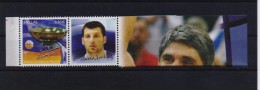 GREECE STAMPS EUROBASKET 2005/GREECE CHAMPIONS/PAPALOUKAS -7/10/05 - Griechenland