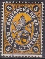 Bulgarien 1881 Wappenlöwe 5 Stotinki  Schwarz / Gelb Michel 7 - 1879-08 Prinsdom