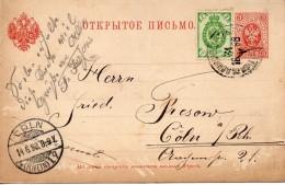 Russie Entier Postal Pour L'Allemagne 1898 - Briefe U. Dokumente
