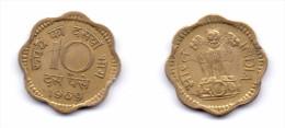 India 10 Paise 1969 C - India