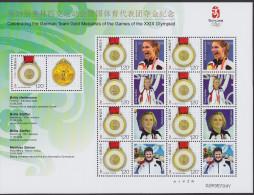 2008 CHINE CHINA Britta Heidemann Steffen Matthias Steiner  ** MNH Escrime Fencing Fechten Esgrima [DN44] - Escrime